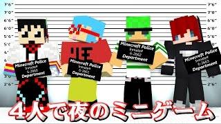 【マインクラフト】男たちと夜のベッドウォーズとか色々なミニゲーム!