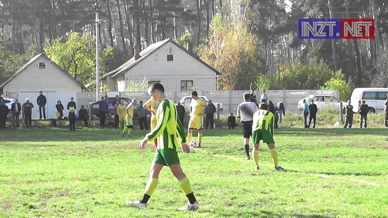Чемпионат житомирского района по футболу