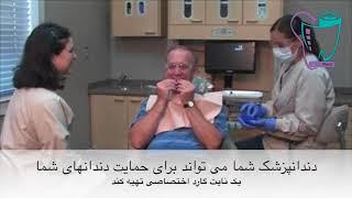 استرس و دندان قروچه | دندانپزشکی سیمادنت