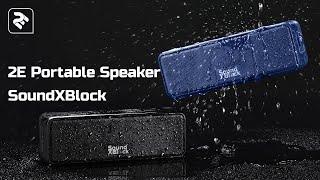 Акустична система 2E SoundXBlock