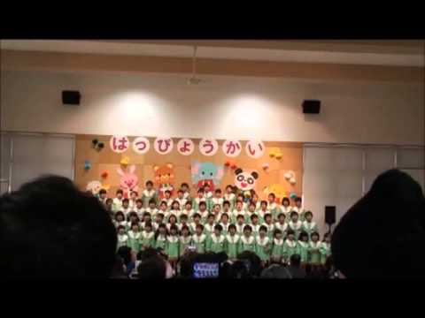 H27 七尾みなと保育園 発表会 オープニング