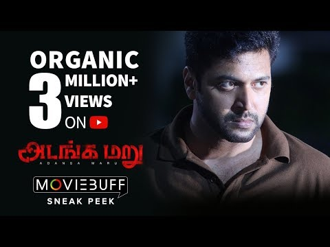 Adanga Maru Sneak Peek