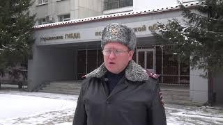 обращение Управления ГИБДД Свердловской области Врио начальника УГИБДД Свердловской области А С  Габ