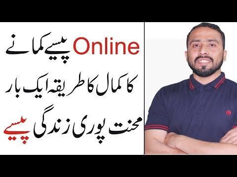 Best Ways to Sell Your Skills online || Make Money Online in Pakistan
