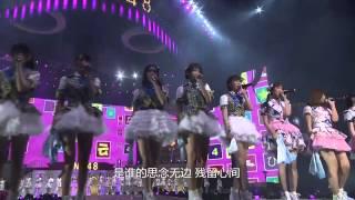 SNH48 2nd General Election - 机尾云 (Hikoukigumo)
