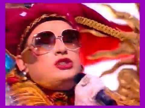 "Симбиоз: Верка Сердючка & Freddie Mercury - ""Living On My Own"""