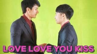 Love Love you Movie (Kiss)
