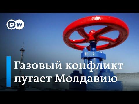 Газовый конфликт вышел на уровень Путина и Зеленского. При чем тут Молдавия ДВ Новости (26.11.2019)