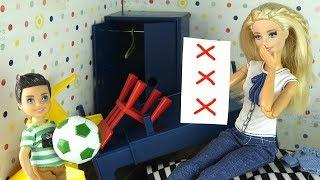 УЧИТЕЛЬ ПРИХОДИТ ДОМОЙ Мультик #Барби Про Школу Школа с Куклами Для девочек
