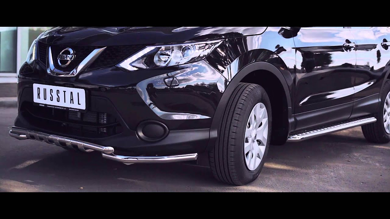 Nissan Qashqai 2014-. Обвес из нержавейки. www.russtal-group.ru