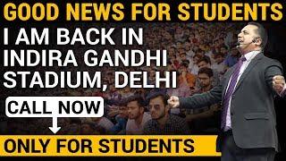 Good News For Students   My Next Seminar in IG Stadium Delhi   Dr Vivek Bindra