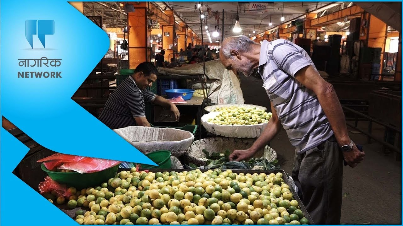Kalimati veg market partially opened on Wednesday