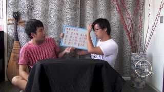 千字緣 - 第二集 : 填筆減筆法 / 測字教學及解答觀眾問題