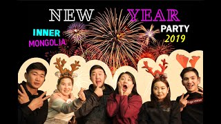 preview picture of video 'SERUNYA NEW YEAR PARTY DI INNER MONGOL! Gaby Hwang Story#2'