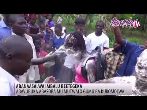 Okwetegekera Imbalu E Mbale Kuli Mu Giya
