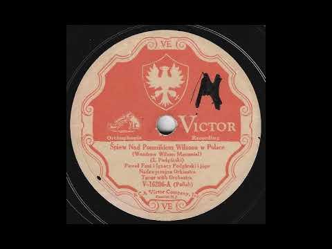 Śpiew Nad Pomnikiem Wilsona w Polsce - Pawel Faut i Ignacy Pogórski i jego Nadzwyczajna Orkiestra