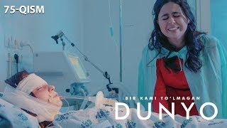 Bir kami to'lmagan dunyo (o'zbek serial) | Бир ками тўлмаган дунё (узбек сериал) 75-qism