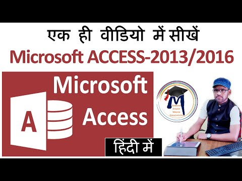(Hindi) How to Learn MS Access 2013/2016/2019 Full Course (MS Access Tutorial) in Hindi By Arvind