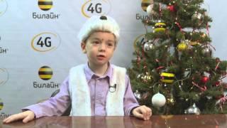 Что знают дети об интернете?