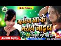 जहरीया खा के मरीये जाईब #Aakriti Verma Neha#Pawan Singh Akshara Singh Marrage Sadi Special Sad Song