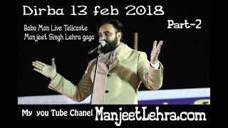 Babbu maan at Dirba kabaddi cup|HD|(offical vedio by manjeet studio lehra)Part-2
