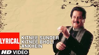 Kitnee Sunder Kitnee Bholi Ankhein Lyrical Video Song