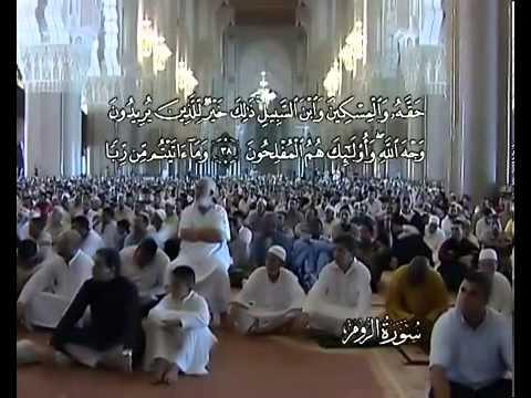 सुरा सूरतुर् रूम<br>(सूरतुर् रूम) - शेख़ / अली अल-हुज़ैफ़ी -