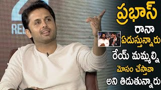 When I Get Marry Prabhas And Rana Serious On Me | Nithin | Bheeshma Movie Interview | Cinema Culture