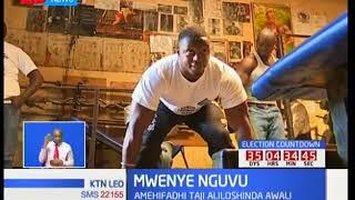 Steven Wamalwa amehifadhi taji aliloshinda awali ya mwenye nguvu