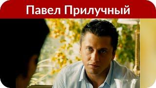 Муцениеце отказалась комментировать слухи о дебоше Прилучного в стриптиз-клубе