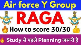 How to score 30/30 In Raga || Air force y group || strategy || planing for study