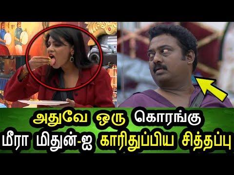 Bigg Boss Tamil   Bigg Boss 3   25th June 2019 Ful   Youtube Search