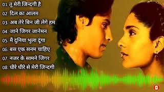 Aashiqui 90's Movie All Song ll Rahul Roy, Anu Agarwal ll Kumar Sanu, Anuradha Paudwal, Udit Narayan