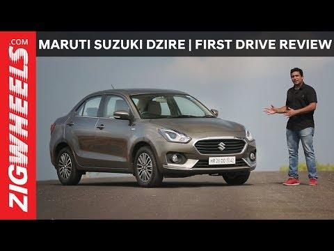 2017 Maruti Suzuki Dzire | First Drive Review | ZigWheels.com