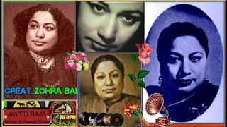 ZOHRA BAI AMBALVI-Film-DAULAT-{1949}-Thandi Hawa Ka