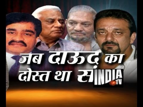 Were Dawood Ibrahim and Sanjay Dutt Friends