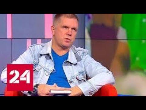 "Андрей Колесников: ""летописец Путина"" звучит ужасно видео"