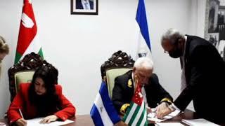 Подписание соглашений между Республикой Абхазия и Республикой Никарагуа