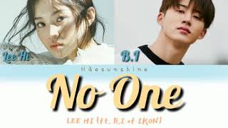 LEE HI (이하이) - NO ONE (누구 없소) Feat B.I of IKON [ENG/ROM] Color Coded Lyrics