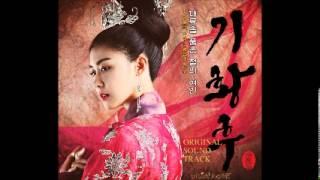 08. Empress Ki (기황후) Main Theme - 김장우 OST 기황후 (Empress Ki)