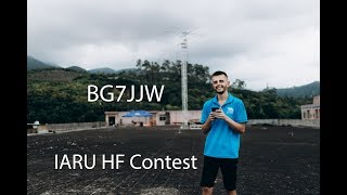 BG7JJW, IARU HF Championship. Большой выпуск от UT3GF