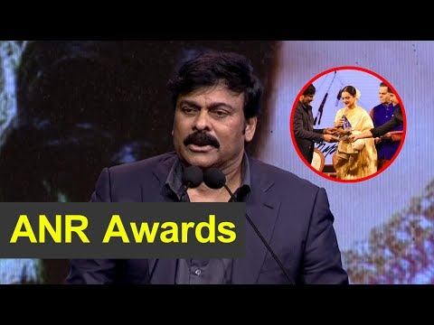 chiranjeevi-about-award-winners-and-anr-awards