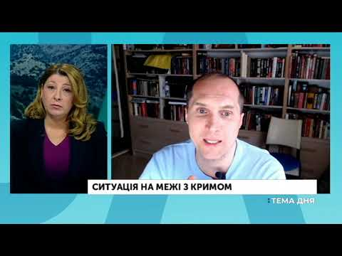 Зникнення бійця ВСУ, перетин КПВВ: ситуація на межі з Кримом | Бутусов, Лютікова | Тема дня