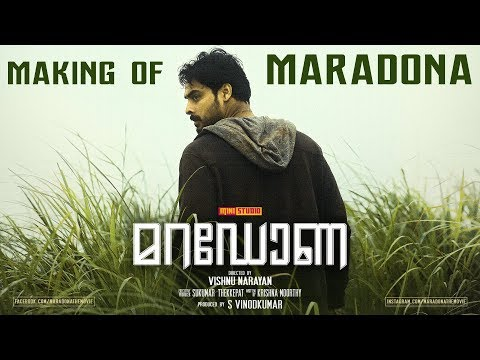 The Making of Maradona - Tovino Thomas