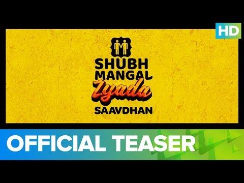 Shubh Mangal Zyada Saavdhan | Teaser | Aanand L Rai | Ayushmann Khurrana | Colour Yellow Productions