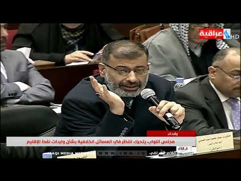 شاهد بالفيديو.. نشرة اخبار الساعة الرابعة مساءً من العراقية IMN يوم 12-07-2019