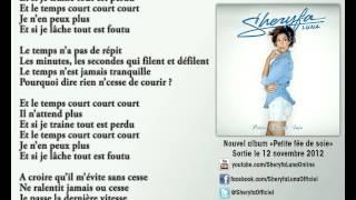 Sheryfa Luna - Le Temps Court (Paroles - Karaoké Officiel)