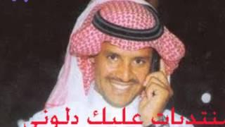 مازيكا خالد عبدالرحمن انا دخيلك تحميل MP3