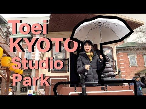 Toei Kyoto Studio Park เคยไปกันยัง?