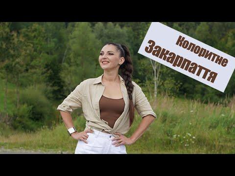 Марина і компанія, відео 5